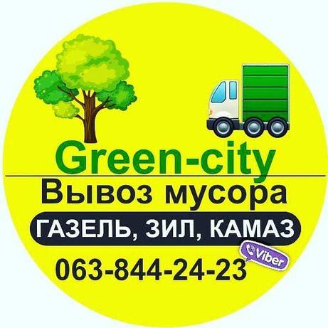 Вывоз мусора, самые низкие цены. Газель-Зил-Камаз