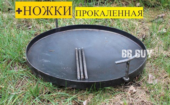 БОЛЬШАЯ сковорода 60 см!! из диска бороны садж мангал сковородка