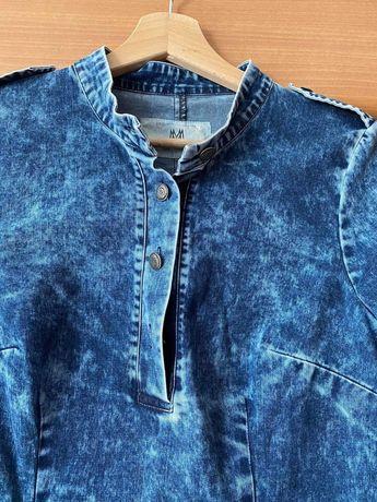 Sukienka jeansowa My Manifesto