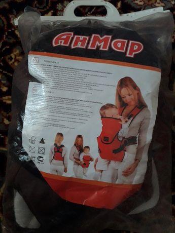 Рюкзак Кенгуру фирмы Anmar Womar sunny 12 (коричневый)