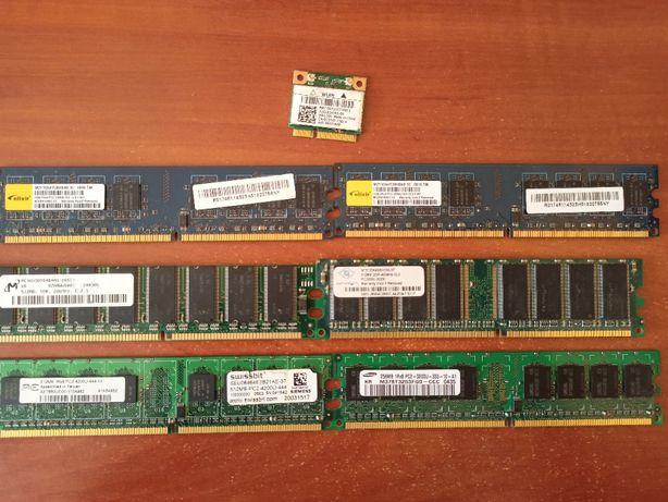 Оперативная память RAM 1gb(2),521mb(3),256mb и WLAN (wi-fi адаптер)