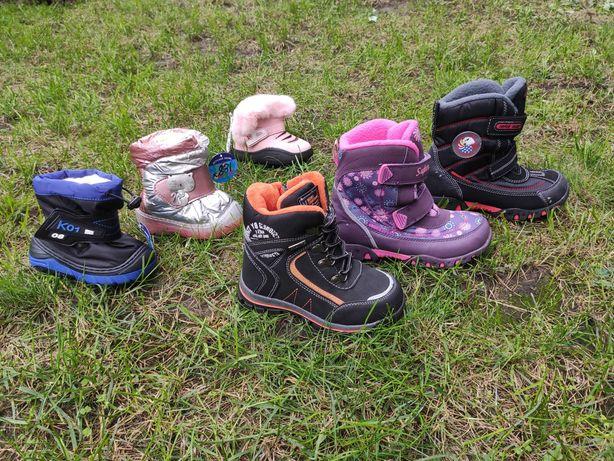 Термо ботинки детские  осенние зимние для девочки мальчика Киев 19-37р