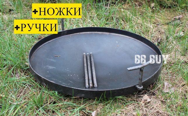 БОЛЬШАЯ 50 см!! Сковорідка туристическая сковорода из садж із диска