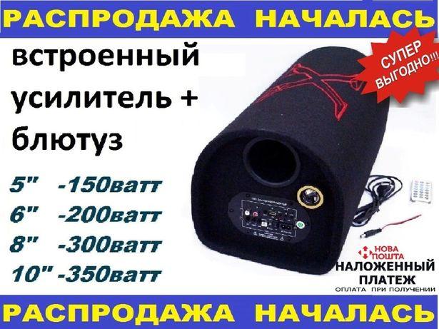 Активный сабвуфер. Колонка. Встроеный усилитель. Bluetooth.Акустика.