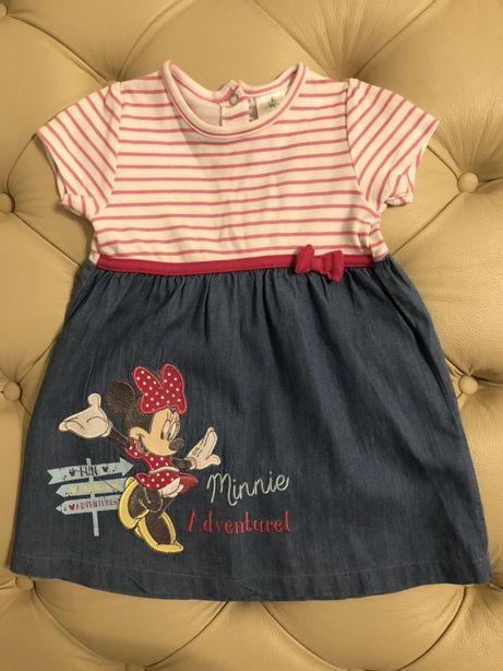 Sukienki dla dziewczynki 9-12m