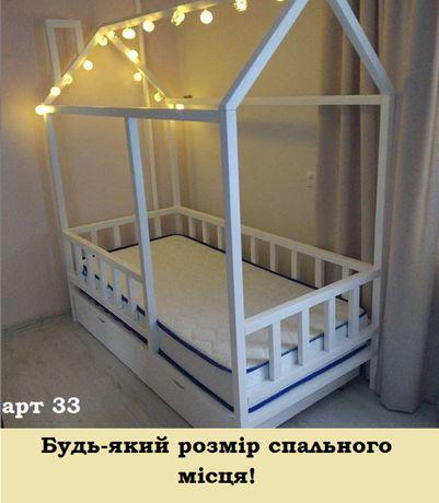 Ліжко будиночок дитяче вільха.Кровать домик арт 16.Будинок.Дом