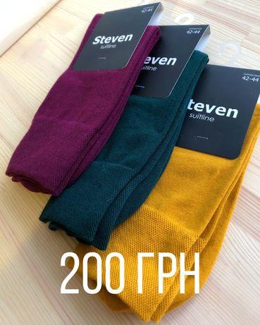 Носки. Наборы носков. Подарочный набор носков. Новогодний подарок