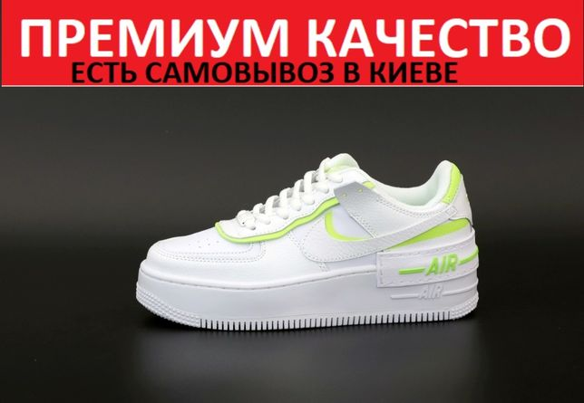 Кроссовки Nike Air Force 1 Low Shadow White/Green