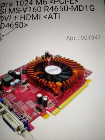 Radeon HD 4650  1024Mб