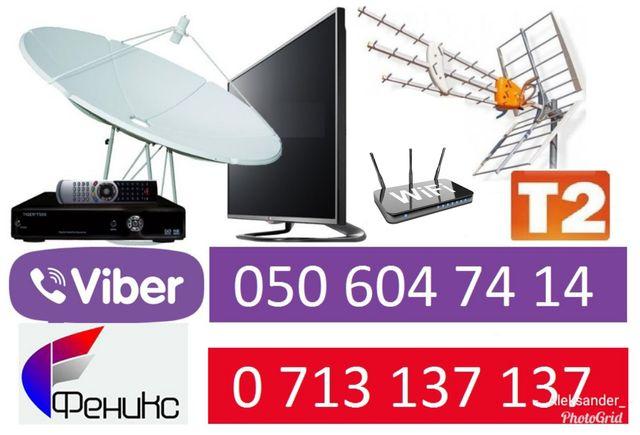 Спутниковое ТВ и Т2