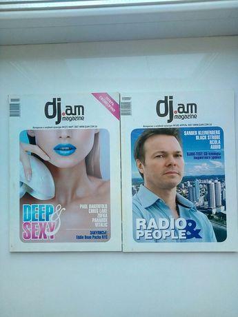 Журналы DJ AM Magazine