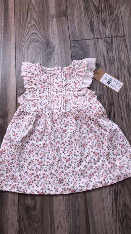 Nowa sukienka newbie 74
