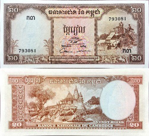 Banknot Kambodża 20 Riels UNC