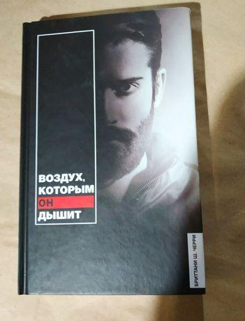 Продам комплект книг/ переплет за 80 грн