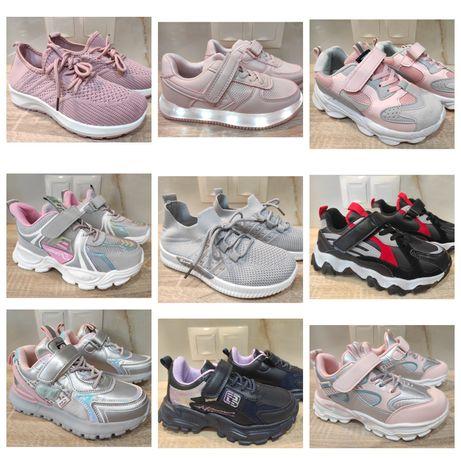 Новые кроссовки для девочек 32 - 37 размеры