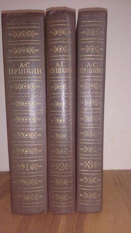 Книги   А.С.Пушкин. Собрание сочинений в 3-х Томах.1987 300 грн.