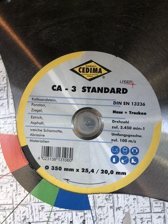 Круг алмазний Cedima ca-3  standart 350