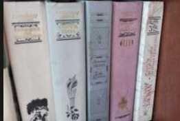 Продам книги А.Дюма