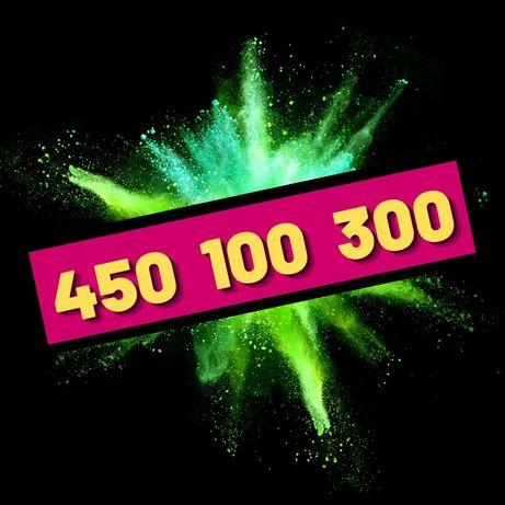 450_100_300 - ZŁOTY NUMER