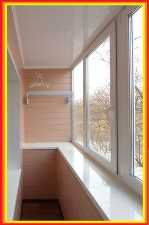 Лоджия балкон окна двери смонтируем качественно доставим бесплатно