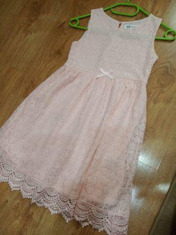 Sukienka dla małej damy