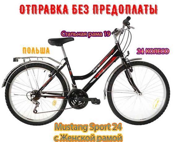 Городской Велосипед Mustang Sport 24 с женской рамой Черно-Красный