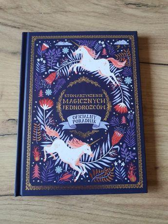 Stowarzyszenie Magicznych Jednorożców Selwyn E. Phipps ksiażka nowa
