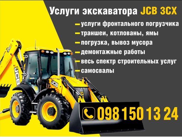 б/н с НДС, Услуги, Аренда, экскаватор-вилочный-погрузчик, трактор.