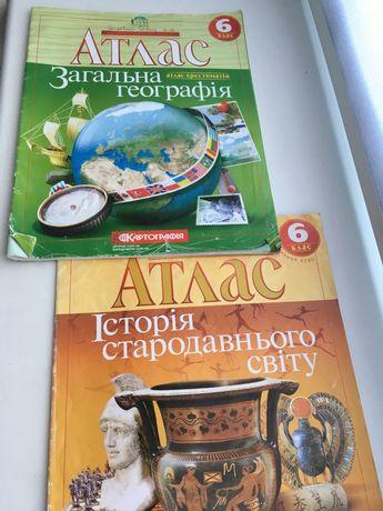 Атлас Географія , Історія 6 клас