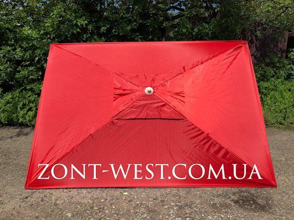 Зонт торговый садовый 3х2м, 3х3м,2,5х3,5м