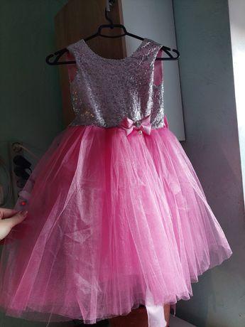 Платье на прокат нарядное пышное
