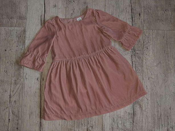 Пулровое платье Gag