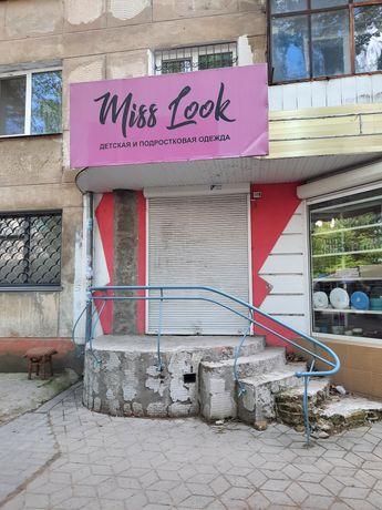 Сдам в аренду помещение на ул.Мира27,на Днепровском рынке