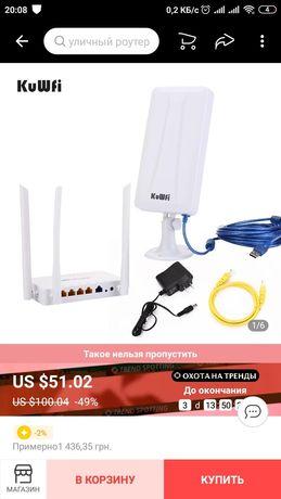 Роутер + усилительная антена