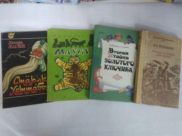 Старик Хотабыч , Маугли , Сказки Пушкина, Вторая тайна золотого ключик
