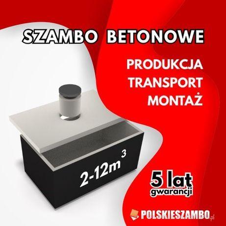 Szambo betonowe zbiornik betonowy Szczelny PRODUCENT #Szybka dostawa#