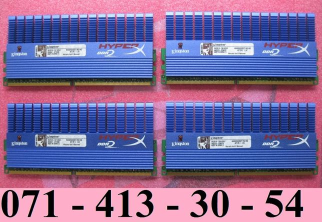 DDR2 2+2+2+2Gb 1066Mhz Kingston (PC2–8500)– Обмен на Офис 2013