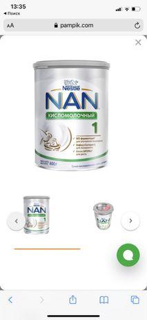 Продам детское питание NAN кисломолочный