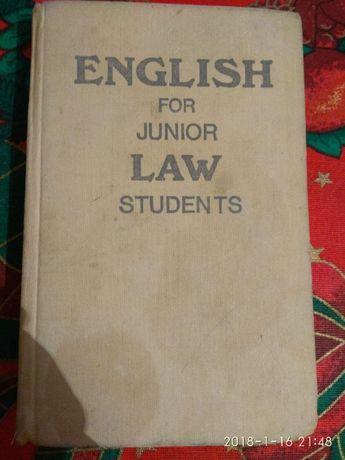 английский учебный