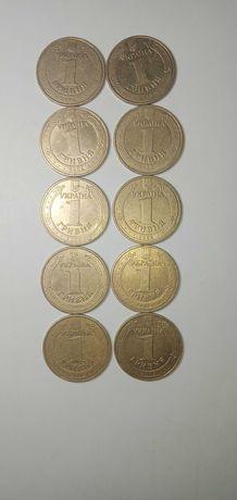 10 монет по 1 грн 2006 года