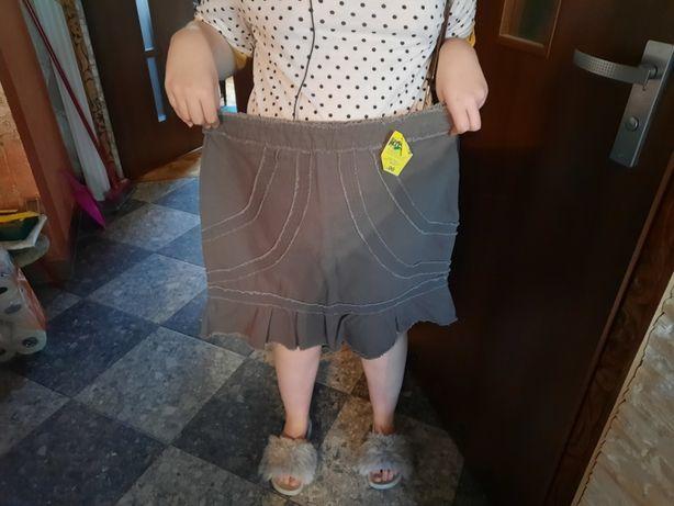 Spódnica Xhilaration pas 2 x 44 cm jeans popielata L/XL