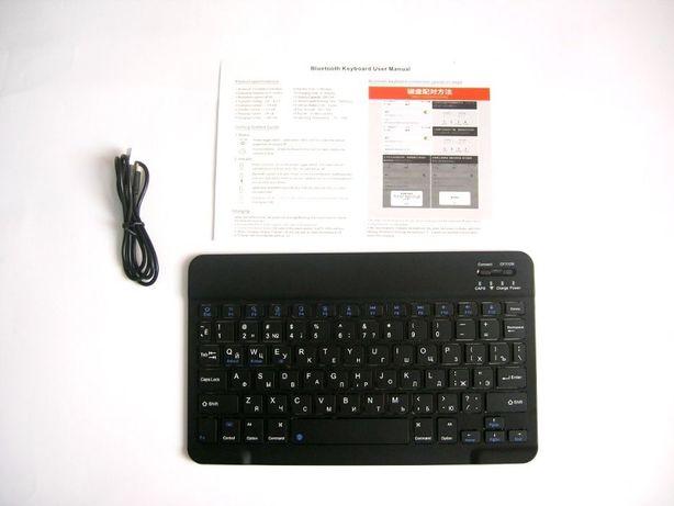 Клавиатура беспроводная русско-английская для smart TV bluetooth 3.0