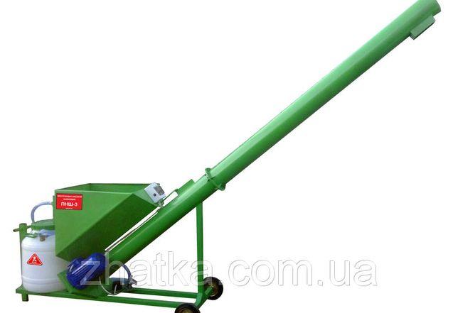 Протравитель семян шнековый ПСШ-3, ПНШ-3, протруювач насіння шнековий