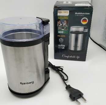Кофемолка бытовая измельчитель мощная 600 W