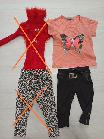 Вещи 86-92см,джинсы,лосины,шапка, футболка,шорты