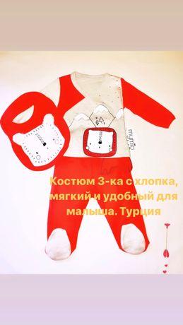 Костюм для новорождённых, костюм на выписку, костюм на выписку