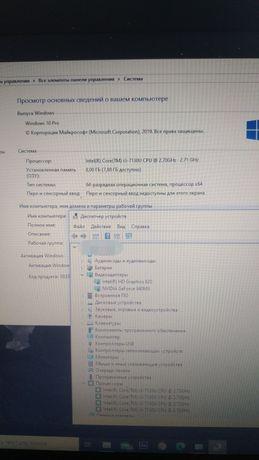 Продам ноутбук Lenovo IdeaPad 320-15IKB (80XL041XRA) Platinum Grey