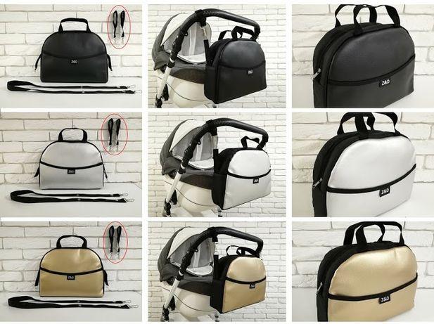 Универсальная сумка для коляски со вставкой ЕКО кожи Z&D