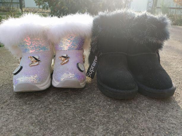 Дитячі зимові чобітки