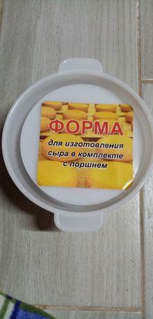 Форма для изготовления сыра